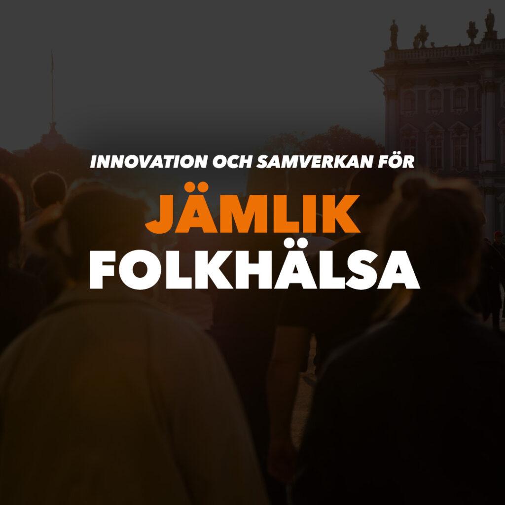 Bannerbild för tema Innovation och samverkan för jämlik hälsa